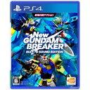 バンダイナムコ PS4ゲームソフト New ガンダムブレイカー ビルドGサウンドエディション