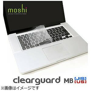 MOSHI キーボードカバー[MacBook Pro/MacBook Air(13インチ)・US配列用] mo2−cld−mbu画像