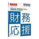 EPSON 〔1年間 ライセンス/Win/メディアレス〕 W...