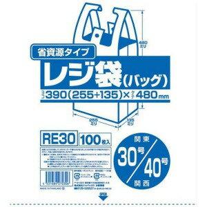 調理・製菓道具, その他  100 RE30 3040 XLZ3505