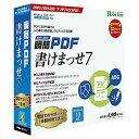 アンテナハウス 〔Win版〕瞬簡 PDF 書けまっせ 7 シユンカン PDF カケマツセ 7(WI