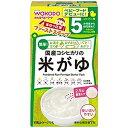 和光堂 手作り応援 ファーストステップ 国産コシヒカリの米がゆ (7包) 〔離乳食・ベビーフード〕