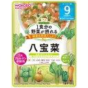和光堂 1食分の野菜が摂れるグーグーキッチン 八宝菜 (100g) 〔...