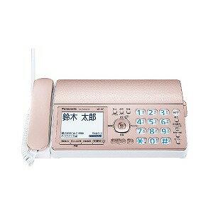 パナソニック 「子機1台」デジタルコードレス普通紙FAX 「おたっくす」 KX‐PZ300DL‐N (ピンクゴールド)(送料無料)