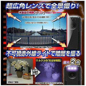 サロニア Wi−Fiペン型ビデオカメラ Final Cam  NCP03830223−A0(送料無料)