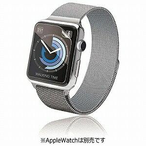 エレコム Apple Watch Series 2用保護フィルム(42mm・指紋防止フィルム[反射防止]) PKAW242FLFT