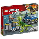 LEGO レゴブロック 10757 ジュニア ラプター救助トラック