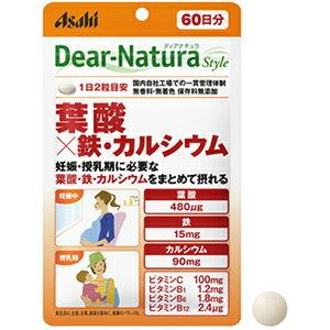 アサヒフード&ヘルスケア Dear−Natura Style(ディアナチュラスタイル) 葉酸x鉄・カルシウム60日 〔栄養補助食品〕