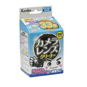 ケンコー・トキナー 激落ちカメラレンズクリーナー 33包入り GEKIOCHI33