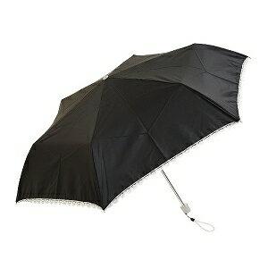 ウォーターフロント 「折りたたみ傘」レディース折傘 無地レース 三つ折 「黒のみ」 [50cm] MULSB3F50SH