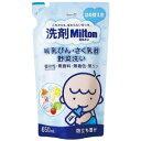 洗剤ミルトン 哺乳びんさく乳器野菜洗い つめかえ用 650ml MILTONホニュウビンカエ650ML