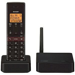 シャープ デジタルコードレス留守番電話機 JD‐SF1CLT (ブラウン系)