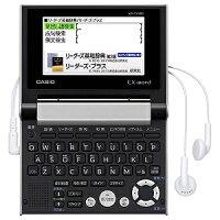 カシオ CASIO 電子辞書「エクスワード」(英語重視) XD‐CV900