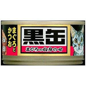 アイシア 黒缶ミニ まぐろとかつお 80g クロカンミニ(マグ