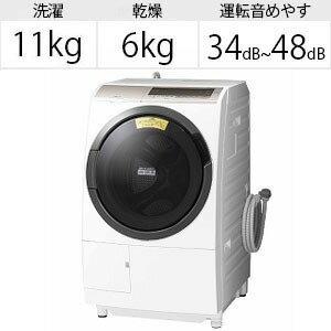 日立 ドラム式洗濯乾燥機(洗濯11.0kg /乾燥6.0kg/右開き)「ビッグドラム」 BD−SV110CR−N シャンパン(標準設置無料)