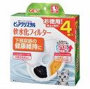 ジェックス ピュアクリスタル 軟水化フィルター4P 猫用 ピュアクリスタルナンスイカF4Pネコ