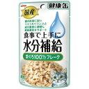 ファーストジャパン 国産健康缶パウチ 水分補給 まぐろフレーク 40g ケンコウPスイブンホキュウフレーク