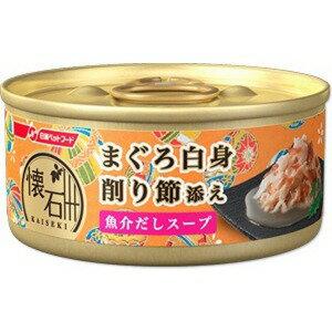 日清ペットフーズ 懐石缶 まぐろ白身 削り節添え 魚介だしスープ 60g カイセキカンスプマグロケズリ60
