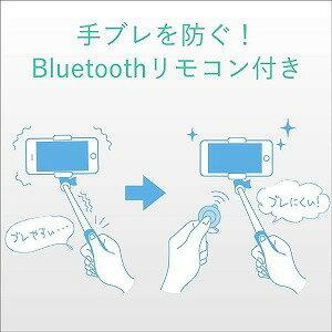 エレコム Bluetooth自撮り棒 女子向けタイプ 430mm(ペールパープル) TH−SSBMPU