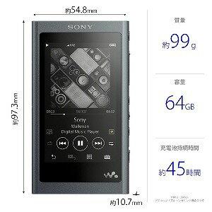 ソニー ハイレゾ対応ウォークマン(64GB)「WAシリーズ」 NW−A57 (BM)グレイッシュブラック[イヤホンは付属していません]