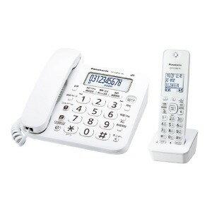 パナソニック Panasonic 「子機1台」デジタルコードレス留守番電話機 「RU・RU・RU(ル・ル・ル)」 VE−GZ21DL−W(ホワイト)