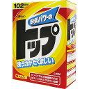ライオン 無りんトップ(特大)粉末(4100g)[衣類洗剤] ライオンムリントップLL(410