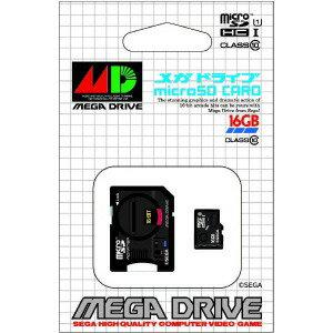 (2018/10/29発売予定) メガドライブ microSDHCカード(16GB)+SDアダプターセット STFW101−MG