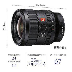 ソニー カメラレンズ FE 24mm F1.4 GM 【ソニーEマウント】
