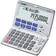 CASIO 金融電卓 BF‐750‐N(送料無料)