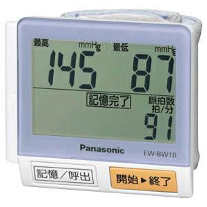 パナソニック 血圧計(手首式) EW‐BW10‐V (バイオレット)