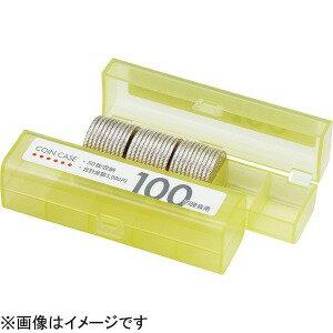 コインケース 100円用 MA−100