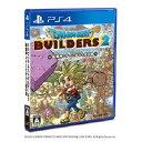 スクウェア・エニックス PS4ゲームソフト ドラゴンクエストビルダーズ2 破壊神シドーとからっぽの島