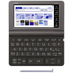 CASIO 電子辞書「エクスワード(EX−word)」(ビジネスパーソンモデル・180コンテンツ収録) XD−SR8500GY メタリックグレー