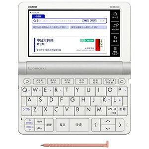 CASIO 電子辞書「エクスワード(EX−word)」(中国語モデル、80コンテンツ収録) XD−SR7300WE ホワイト