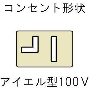 富士通ゼネラル エアコン 2019年 nocria(ノクリア)Zシリーズ 2.8kW おもに10畳用 AS−Z28J−W (標準取付工事費込) 【フィルター自動お掃除機能付】