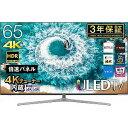 ハイセンス 65V型4K対応液晶テレビ[4Kチューナー内蔵/YouTube対応] 65U7E(標準設置無料)