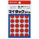 ニチバン マイタックラベルカラーラベル赤 ML1611
