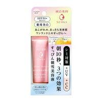 資生堂化粧品JSアサユキビヨウエキ(40g