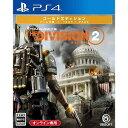 ユービーアイソフト PS4ゲームソフト ディビジョン2 ゴー...
