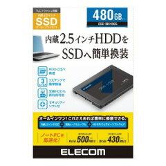 バイオ,VAIO,VPCL138,換装,SSD,速く,クローニング,失敗無し,簡単