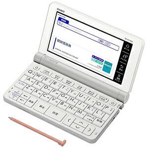CASIO 電子辞書「エクスワード(EX−word)」(韓国語モデル、72コンテンツ収録) XD−SR7600
