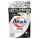 花王 アタックZERO ドラム式専用 詰替え用 860g アタックZEROドラムツメカエ860g
