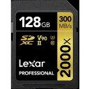 レキサー SDXCメモリカード 「Professional 2000x」 UHS-II/UHS スピードクラス3対応 [Class10対応/128GB] LSD128CBJP2000R