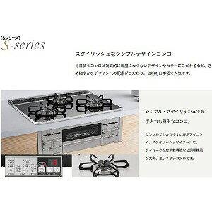 パロマ ビルトインガスコンロ Sシリーズ 【都市ガス 12A13A】 ICD6W6V