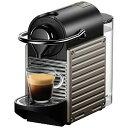専用カプセル式コーヒーメーカー ...