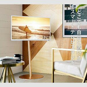 24~45V型対応 WALL テレビスタンド anataIRO SAKURA−桜− (ピンク) M05000162(ピン