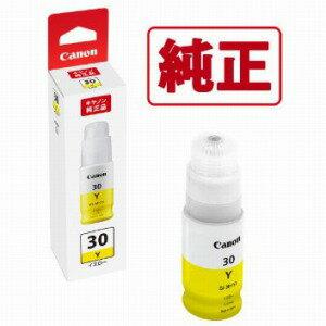 Canon 純正プリンターインク GI−30 Y イエロー