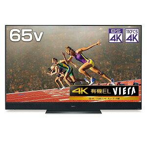 TV・オーディオ・カメラ, テレビ  Panasonic 65V4KELVIERA4K TH65GZ2000