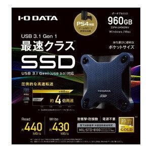 I・O・DATA USB 3.1 Gen 1(USB 3.0)/2.0対応ポータブルSSD 高速モデル 960GB SSPH−UA960NV