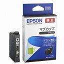 エプソン EPSON 純正インクカートリッジ ブラック(目印...
